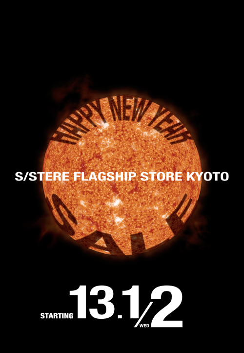 NEW-YEAR-SALE-2013